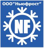 ООО Ньюфрост